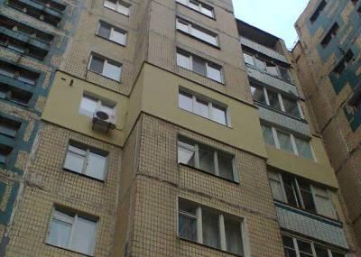 приклад утеплення пiнопластом квартири, фасаду будинку