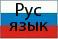 http://uteplenie-kvartir.narod.ru/index/0-12